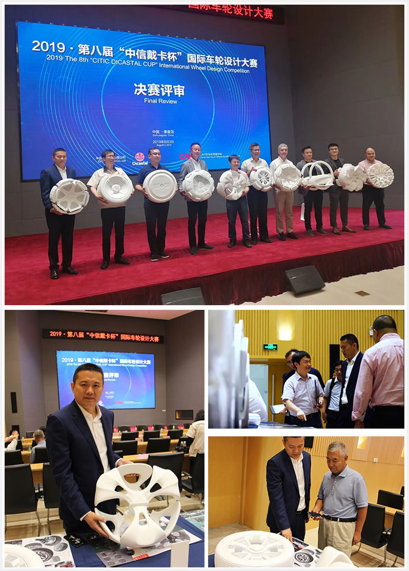 The general manager of Jihoo Wheels was invited to serve as a judge of the International Wheel Design Competition