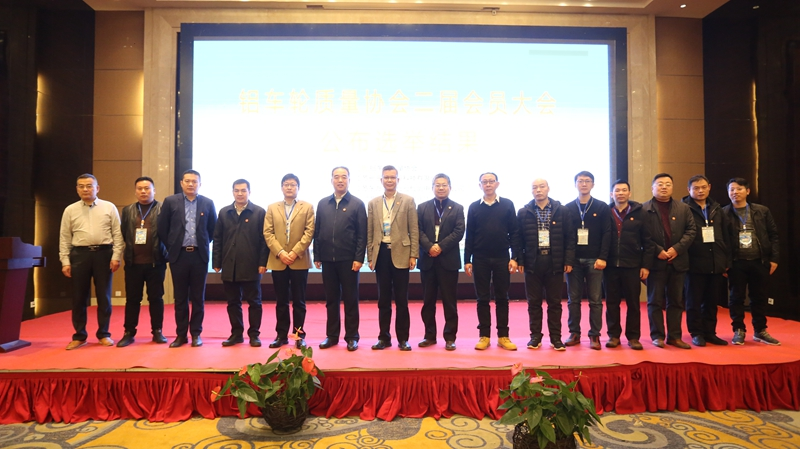 Election of general manager as vice chairman