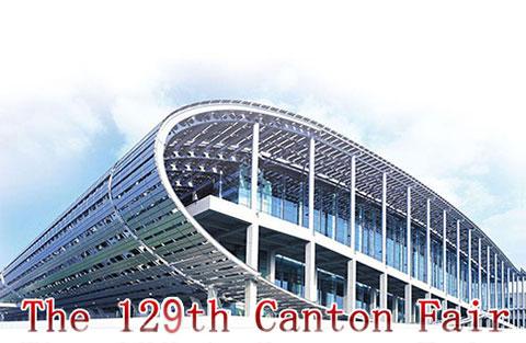 The 128th Canton Fair